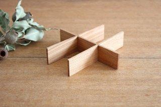 タモ白木塗 重箱用仕切り(六つ切) 松屋漆器店商品画像