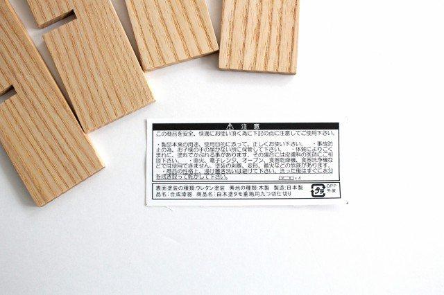 タモ白木塗 重箱用仕切り(九つ切) 松屋漆器店 画像3