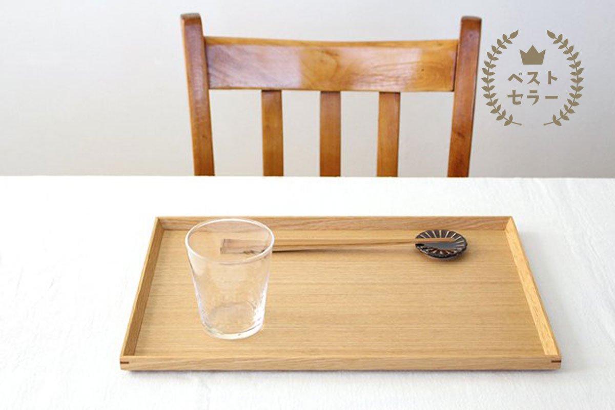 タモ白木塗 木製長角トレー 松屋漆器店