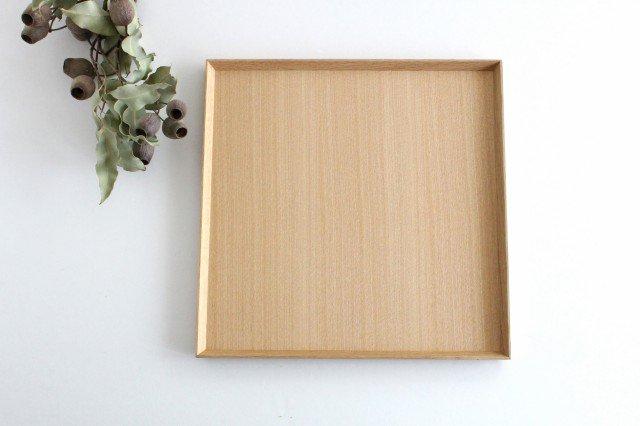 タモ白木塗 木製正角トレー 松屋漆器店 画像3