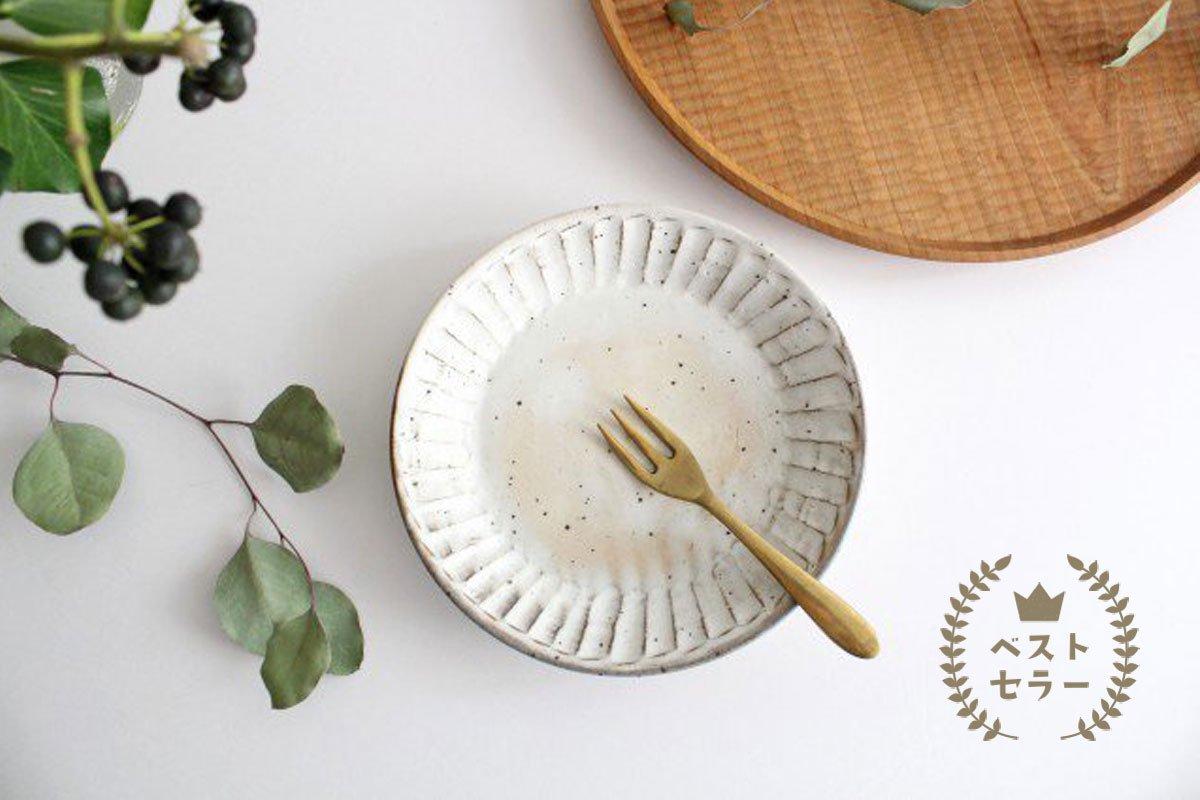 美濃焼 粉引削り取皿 陶器