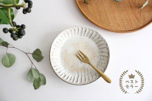 美濃焼 粉引削り取皿 陶器商品画像