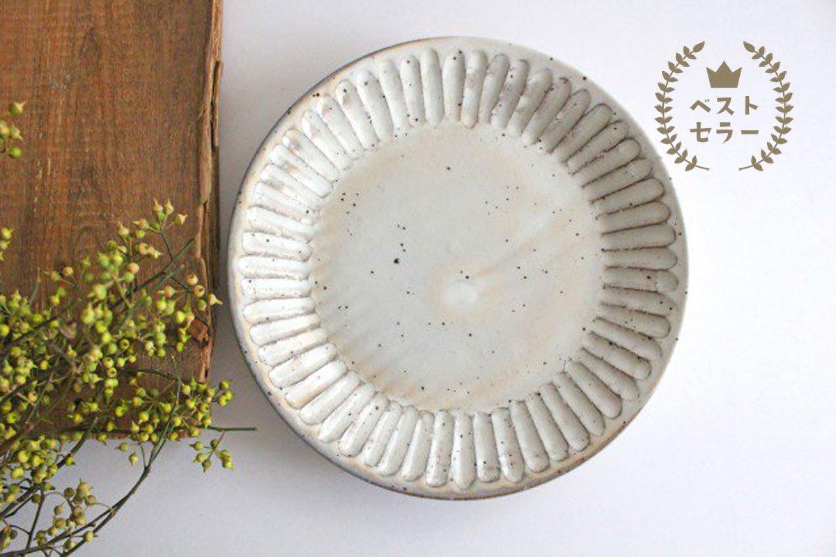 美濃焼 粉引削り大皿 陶器