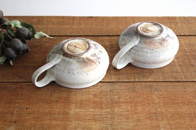 鉄散 持ち手つきスープカップ 外荒窯変 陶器 古谷製陶所 画像3