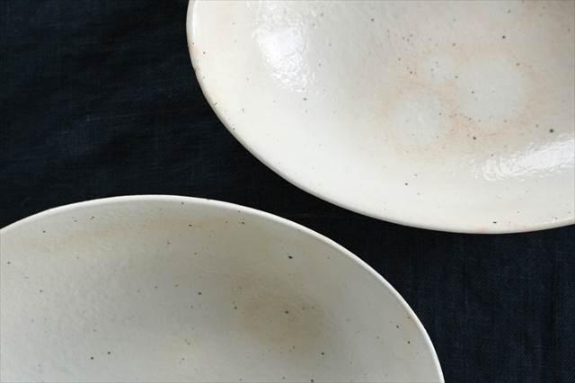 鉄散 楕円深鉢 陶器 古谷製陶所 画像4