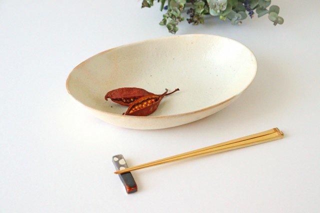 鉄散 楕円深鉢 陶器 古谷製陶所 画像5