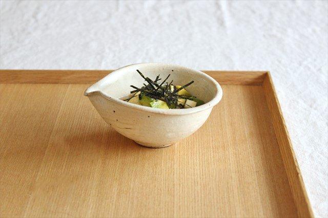 鉄散 片口豆小鉢 陶器 古谷製陶所