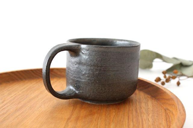 マグカップ こげ茶 陶器 たくまポタリー 画像4