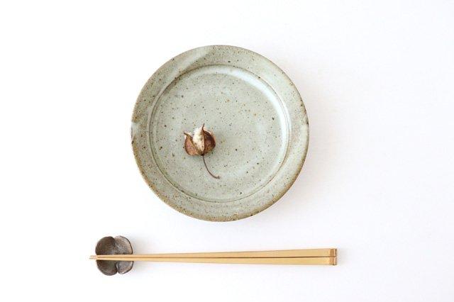 5.5寸リム皿 林檎灰釉 陶器 寺村光輔 画像6
