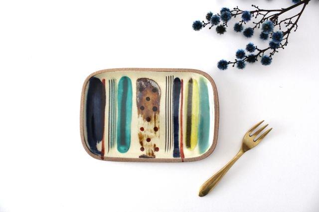 角皿 小 ストライプ 陶器 一翠窯