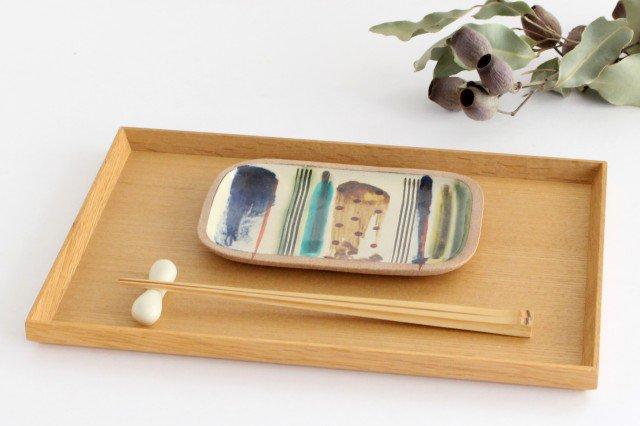 角皿 小 ストライプ 陶器 一翠窯 画像2