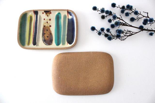 角皿 小 ストライプ 陶器 一翠窯 画像3
