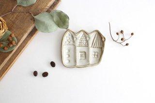 豆皿 三角家 白 陶器 キエリ舎商品画像