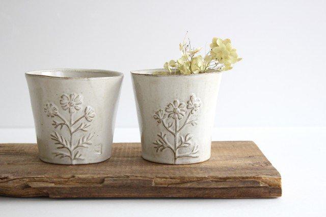 コスモスカップ 陶器 キエリ舎
