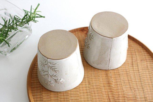 コスモスカップ 陶器 キエリ舎 画像5