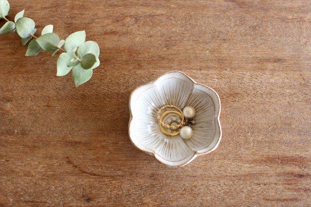 豆皿 アネモネ 陶器 キエリ舎 画像5