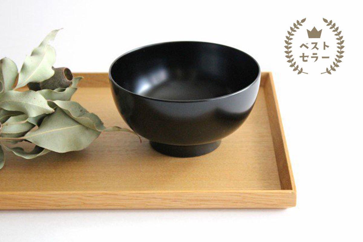 越前塗りの汁椀【食器洗浄機対応】 黒 松屋漆器店