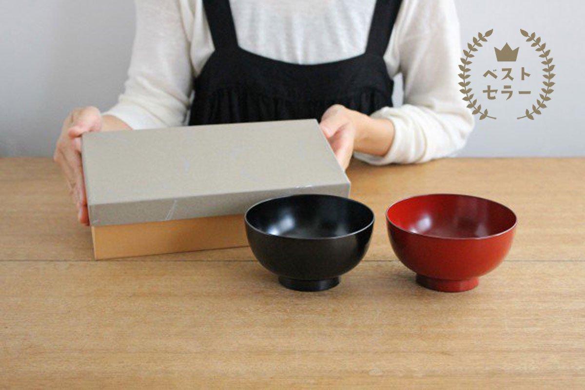 越前塗りの汁椀(食器洗浄機対応)夫婦セット 松屋漆器店