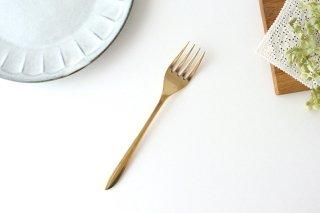 ブラス(真鍮)のディナーフォーク商品画像