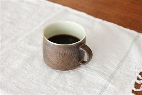 Nadeboriマグカップ M GB 半磁器 アトリエキウト 小出麻紀子 画像2
