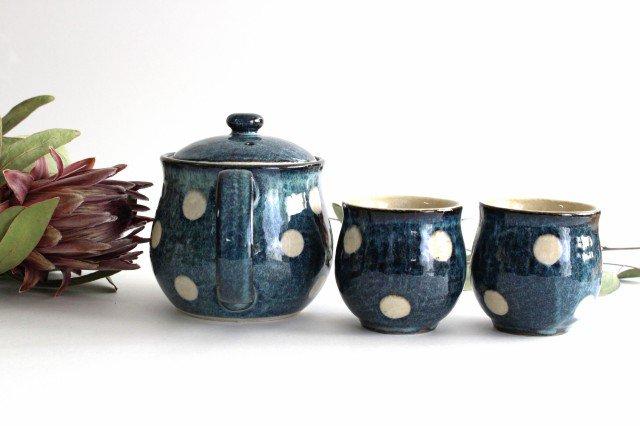 美濃焼 ドット【ポット&湯のみ2個】セット 陶器 画像3