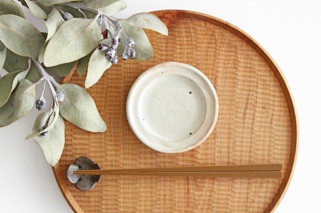鉄散 リム豆皿 陶器 古谷製陶所