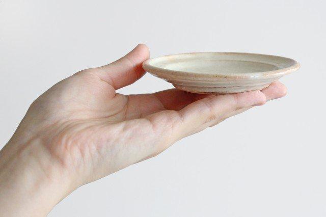 鉄散 リム豆皿 陶器 古谷製陶所 画像2