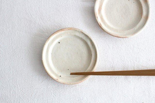 鉄散 リム豆皿 陶器 古谷製陶所 画像3