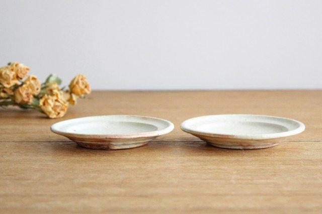 鉄散 リム豆皿 陶器 古谷製陶所 画像4