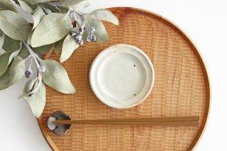 鉄散 リム豆皿 陶器 古谷製陶所商品画像