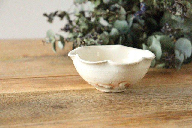 鉄散 輪花豆鉢 陶器 古谷製陶所 画像2