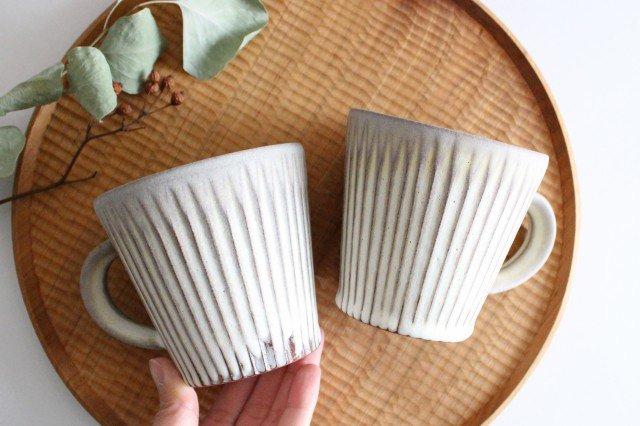 マグカップ M しのぎ 陶器 シモヤユミコ 画像3