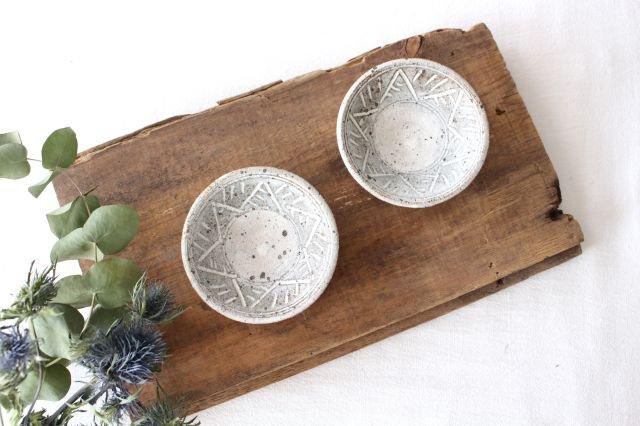 美濃焼 砂唐津三島 小皿 陶器
