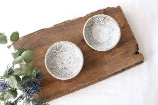 小皿 砂唐津三島 陶器 美濃焼商品画像