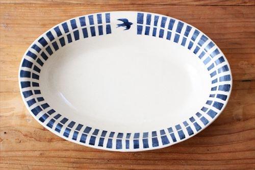 ブルーライン ツバメオーバル鉢 陶器 東峯未央