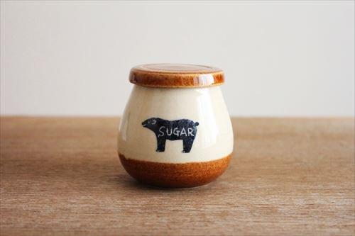クマのシュガーポット 陶器 東峯未央