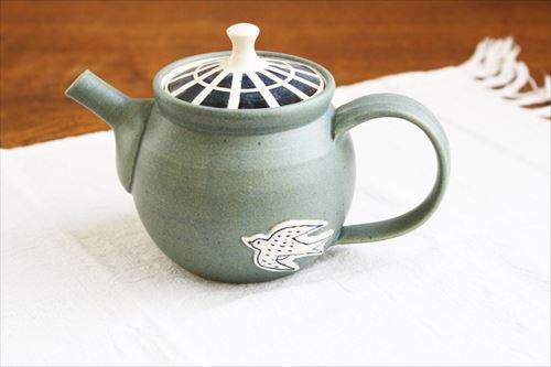 ツバメポット 陶器 東峯未央