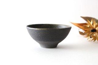 飯碗 黒 陶器 寺田昭洋商品画像