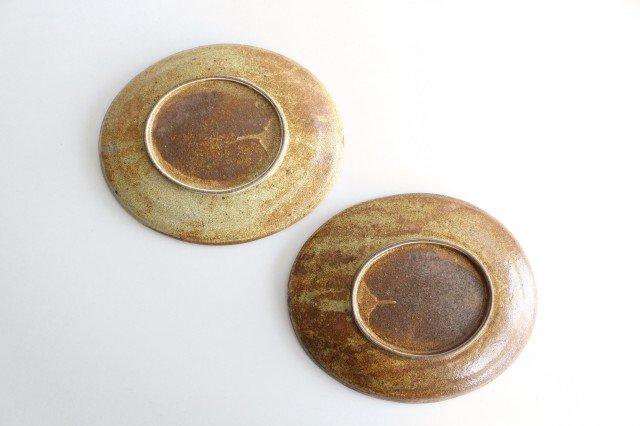 オーバル皿 中 わら灰 陶器 庄司理恵 画像4