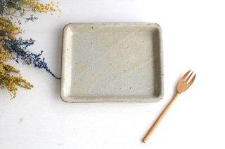 粉引 角皿 陶器 庄司理恵商品画像