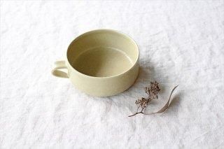 スープカップ 黄瀬戸釉RF 半磁器 こいずみみゆき商品画像