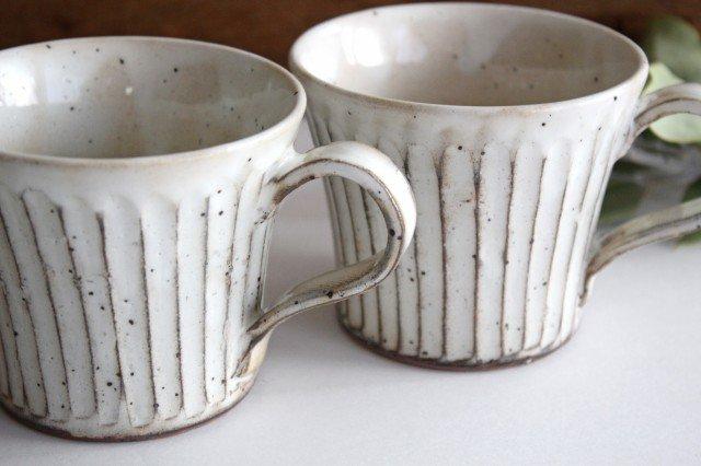 美濃焼 粉引削りマグカップ 陶器 画像3