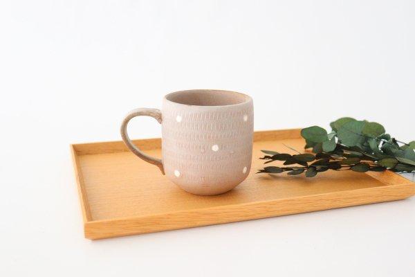 マグカップ ドットマット 陶器 翁明窯元 小石原焼商品画像