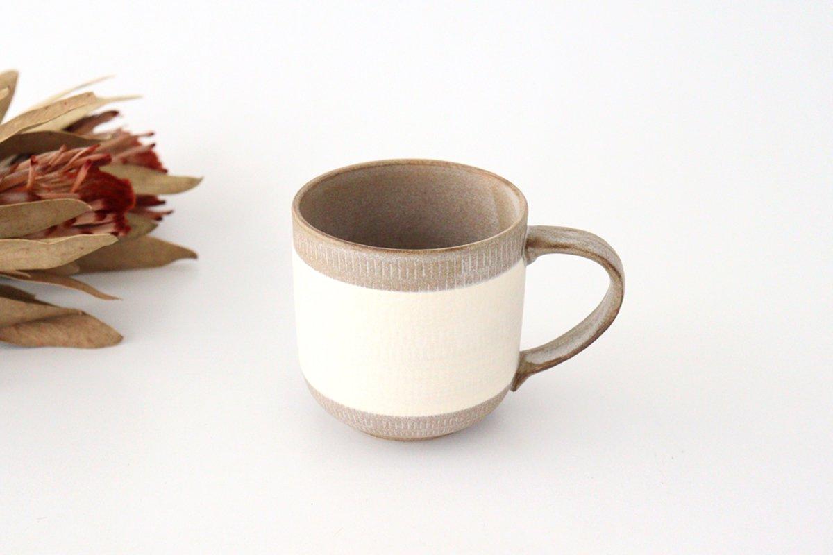マグカップ ツートンマット 陶器 翁明窯元 小石原焼