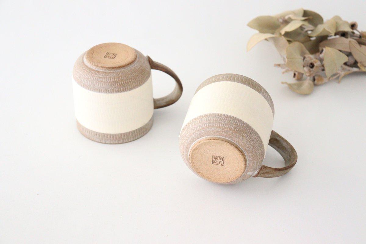 マグカップ ツートンマット 陶器 翁明窯元 小石原焼 画像2