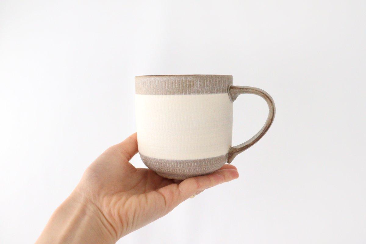 マグカップ ツートンマット 陶器 翁明窯元 小石原焼 画像4