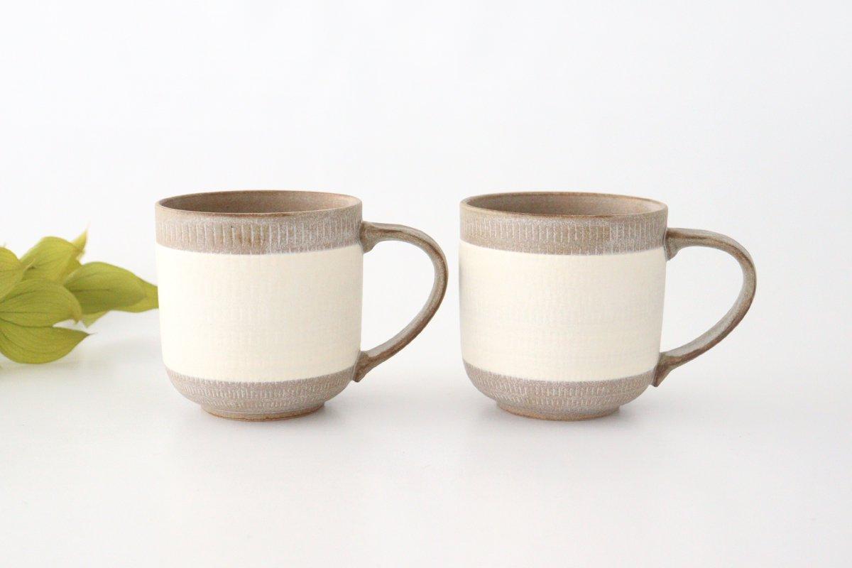 マグカップ ツートンマット 陶器 翁明窯元 小石原焼 画像5