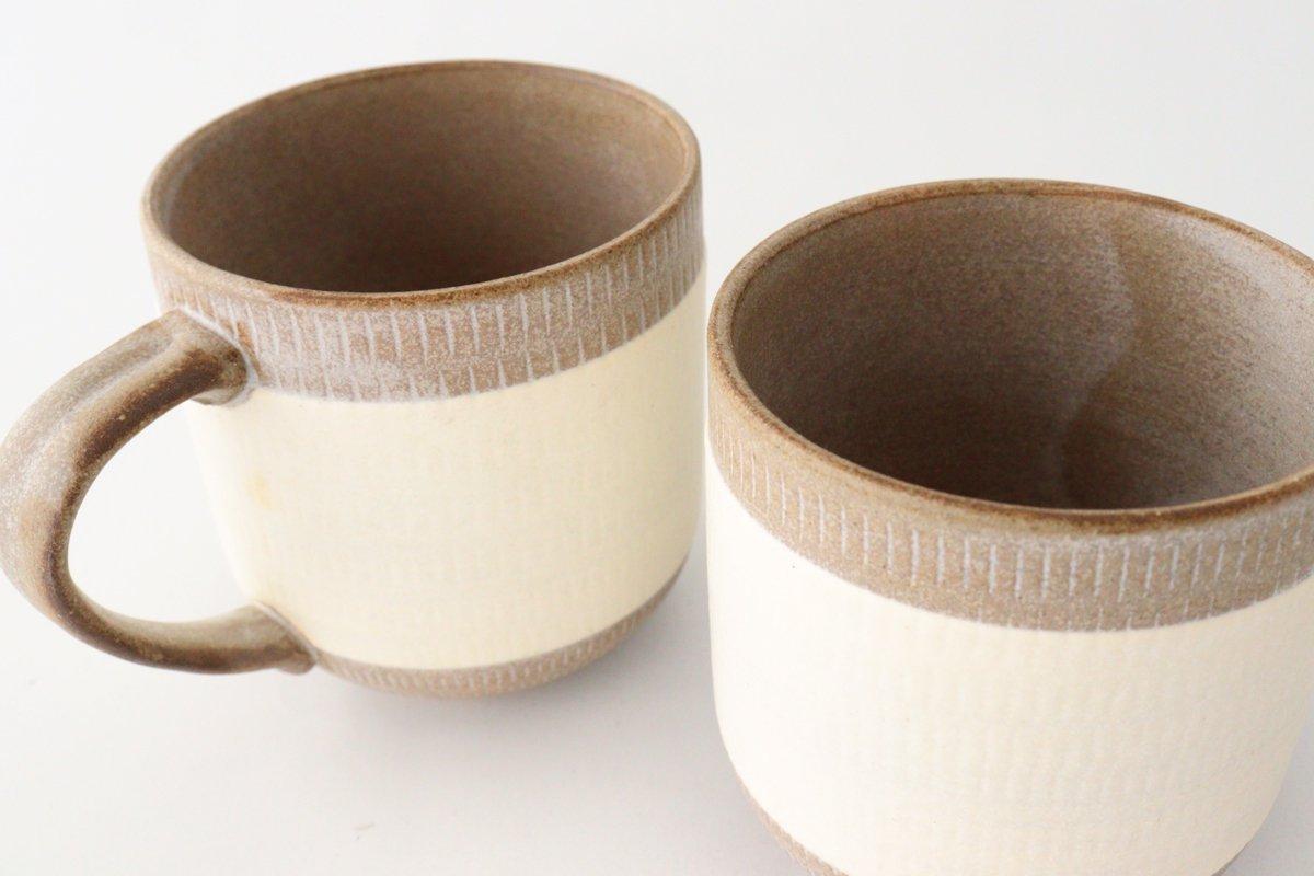 マグカップ ツートンマット 陶器 翁明窯元 小石原焼 画像6