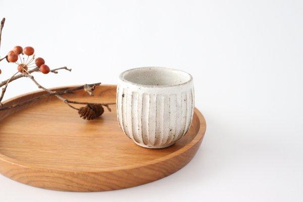 美濃焼 粉引細削ぎ 丸湯のみ 陶器商品画像