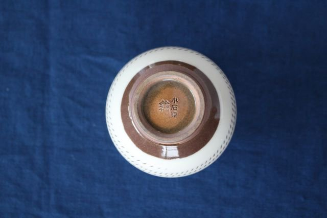花器 トビカンナ 【C】 陶器 福嶋製陶 小石原焼 画像5